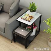 現代簡約小茶幾邊角桌客廳迷你角櫃沙發邊櫃玻璃邊幾角幾臥室邊桌【帝一3C旗艦】YTL