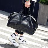 旅行袋大容量商務手提包皮質旅行包健身包時尚男士短途出差行李包男 蘿莉小腳ㄚ