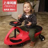 鳳凰扭扭車兒童溜溜車1-3-6歲寶寶滑行玩具車靜音輪帶音樂搖擺車WD 至簡元素
