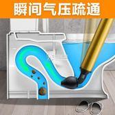 马桶疏通器 馬桶疏通器通馬桶神器通廚房廁所管道堵塞下水道高壓氣工具一炮通 卡菲婭