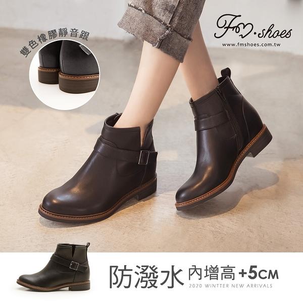 靴.防潑水內增高靜音短靴(黑)-大尺碼-FM時尚美鞋-JJ.fashion