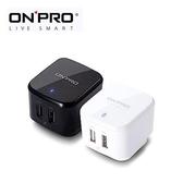 ONPRO UC-HS6A2P 6A快充雙USB急速充電器 白色