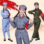 表演服 藍色孩子文革純棉小紅軍衣服兒童演出服八路軍裝。抗戰節目小學生 生活主義