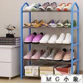 簡易多層鞋架家用收納鞋柜架子 MG小象
