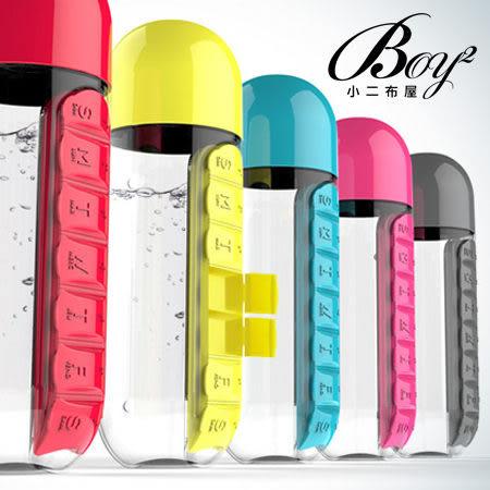二合一藥盒水瓶 戶外攜帶七日藥盒【NQ-YR20154】