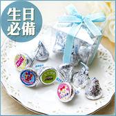 【(生日快樂版)水滴巧克力(8顆入)小禮盒(Tiffany色緞帶)】-生日party/創意糖果/幸福朵朵