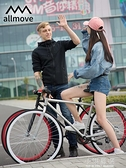 自行車實心胎活飛單車倒剎車公路賽車24寸26男女成年成人學生CY『小淇嚴選』