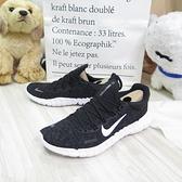 NIKE FREE RN 5.0 NEXT NATURE 女款 輕量 慢跑鞋 CZ1891001 黑【iSport】