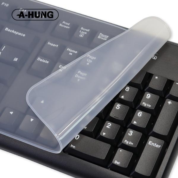 平面外接鍵盤保護膜 通用款防水防塵膜 防塵套 桌電鍵盤矽膠保護套 電腦鍵盤膜