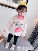 女童保暖衛衣新款小童加絨加厚兒童洋氣男童上衣韓版潮女寶寶 極客玩家
