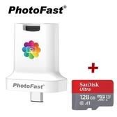 Photofast PhotoCube C蘋果/安卓備份方塊【含128G記憶卡】