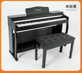 智能數碼電鋼琴88鍵重錘專業成人家用初學幼師兒童電子琴