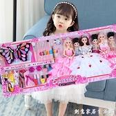 怡甜芭比洋娃娃套裝大禮盒兒童玩具女孩大號仿真公主超大2021新款 創意家居