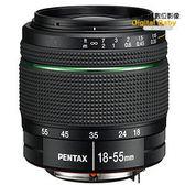 【送清潔三寶】 Pentax DA 18-55mm F3.5~5.6 AL WR 防水 標準變焦鏡頭 (18-55;富堃公司貨)