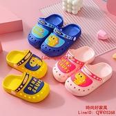【買一送一】男童女童寶寶防滑軟底涼鞋小中童涼拖兩穿沙灘洞洞鞋【時尚好家風】