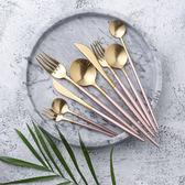 北歐風粉金色 不銹鋼牛排刀叉西餐具套裝 創意家用西式湯勺甜品叉   初見居家