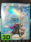挖寶二手片-1005-正版藍光BD【冰雪奇緣1 3D+2D雙碟版 附外紙盒】-迪士尼(直購價)