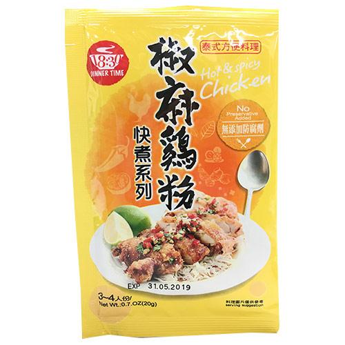DINNER TIME快煮系列椒麻雞粉20G*2【愛買】