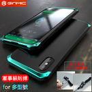 GINMIC 魔盾系列 iPhone X 8 7 6 Note8 小米MIX2 Mate10 R11s Plus 手機殼 三合一 防摔 微磨砂 保護套
