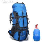 登山後背包 超大容量雙肩60-70L戶外旅行背包男旅游包運動背包igo「Chic七色堇」