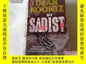 二手書博民逛書店原版書罕見《DEAN KOONTZ DE SADIST》Y203