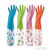 洗碗手套女廚房加厚橡膠洗衣服乳膠防水塑膠膠皮家務耐用刷碗加絨 奇思妙想屋
