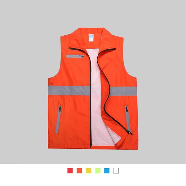 【晶輝團體制服】SS101*透氣反光式素面背心工程行,收費員,建築業,工地背心(印刷免費)