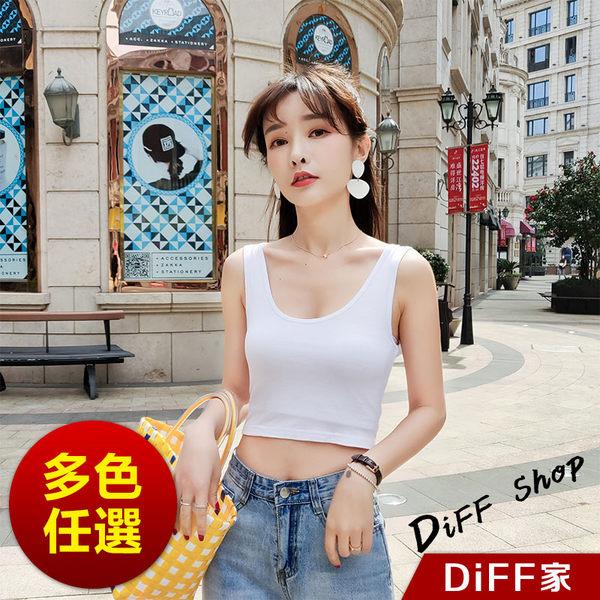 【DIFF】新款夏裝韓版棉質短款背心 彈性緊身 小可愛 短袖t恤 素色 上衣 女裝 衣服【V32】