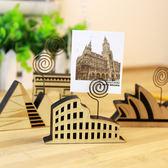 ✭慢思行✭【H46】復古世界地標木夾 原木 彩色 便條夾 便簽 相片 擺件 明信片 復古 造型