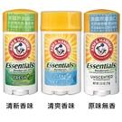 美國 ARM&HAMMER 天然體香膏 原味無香/清新香味 71g/瓶◆德瑞健康家◆