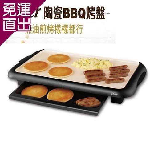 美國OSTER 陶瓷不沾黏BBQ電烤盤 (CKSTGRFM18W-TECO)【免運直出】