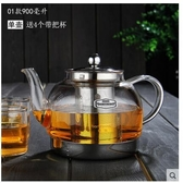 電磁爐專用玻璃燒水茶壺家用加厚煮茶壺(01款900毫升壺(送4個杯))