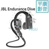 平廣 JBL Endurance Dive 黑色 藍芽耳機 送袋公司貨保固一年 耳機 1G MP3 隨身聽 IPX7 防水