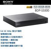 【佳麗寶】-(SONY索尼)3D藍光播放器【BDP-S5500】