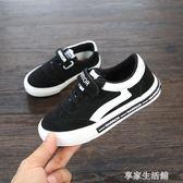 秋新款童鞋兒童帆布鞋男童運動鞋板鞋女童布鞋韓版休閒鞋