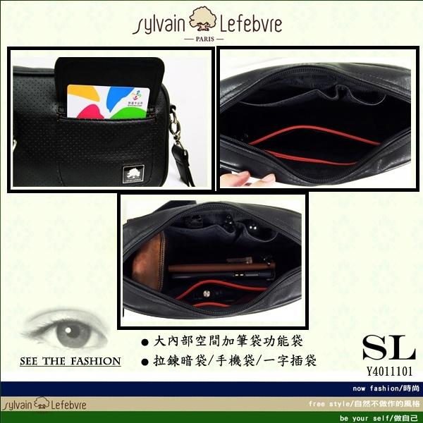 【Sylvain Lefebvre希梵】自信漫遊系列-真質感皮革提背兩用側背包 男包
