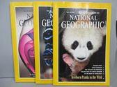 【書寶二手書T1/雜誌期刊_PBD】國家地理_1993/2+11+12月_共3本合售_Panda等_英文版