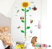 壁貼【橘果設計】太陽花 DIY組合壁貼 牆貼 壁紙 室內設計 裝潢 無痕壁貼 佈置