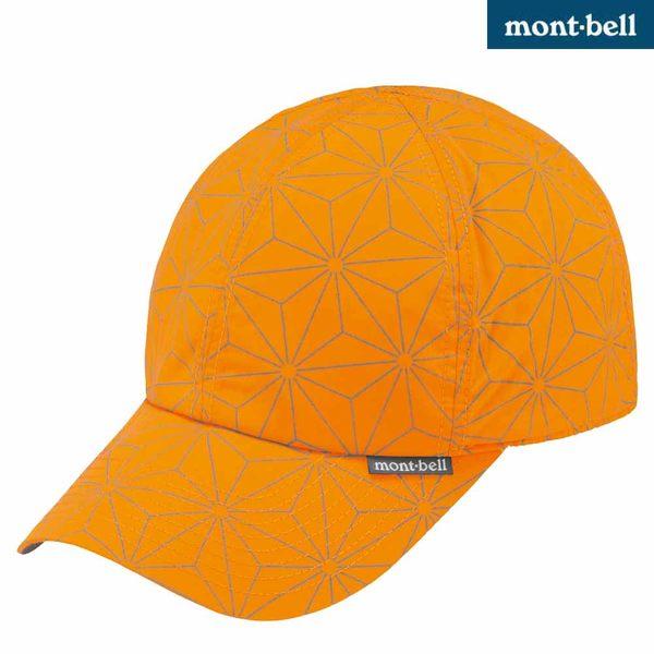 Mont-bell 日本品牌  輕量 夜光 棒球帽 / 遮陽帽/ 防曬帽 (1108819 PUM 橘色)