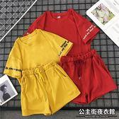 運動套裝(女)  夏季新款運動休閑套裝女韓版學生時尚上衣配短褲短袖兩件套潮