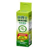 小博士 防蚊噴劑60ml【愛買】