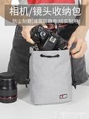 攝影包佳能相機包鏡頭保護套數碼相機配件黑卡電池整理束口袋內膽包 非凡小鋪 新品