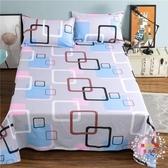 金柒床單單件學生宿舍床單1.8米雙人床單被單單人床1.5m1.6/2.3米【限時八折】