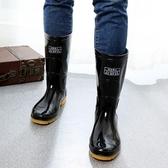 水鞋 秋冬三防水鞋 中高筒雨鞋男女雨靴 釣魚膠靴 耐酸堿牛筋水靴 暖心生活館