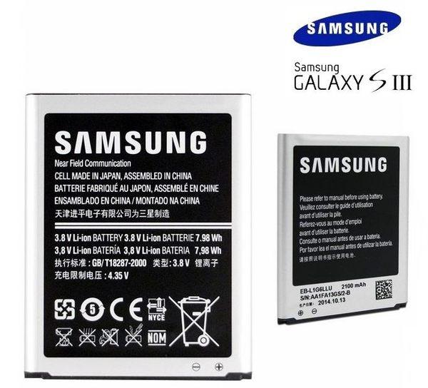 【2入裝】三星【S3 i9300 原廠電池】EBL1G6LLU【內建NFC晶片】Grand Duos i9082 Grand Neo i9060