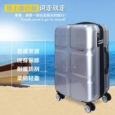 行李箱 萬向輪學生密碼20吋登機箱