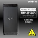 保護貼 玻璃貼 抗防爆 鋼化玻璃膜SAMSUNG Galaxy J7+ 螢幕保護貼 SM-C710F/DS