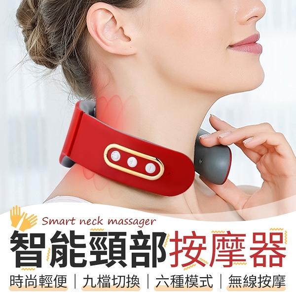 《九檔力度!溫感按摩》 智能頸部按摩器 智能頸椎按摩器 按摩器 按摩儀 頸椎 肩頭 按摩