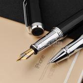 鋼筆 永生練字鋼筆雙筆頭學生用書法墨水筆練字禮盒套裝銥金