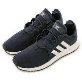 Adidas 愛迪達 X_PLR  慢跑鞋 CQ2407 男 舒適 運動 休閒 新款 流行 經典